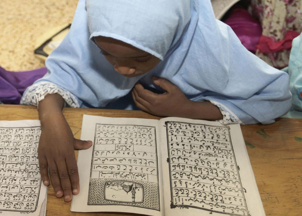 Чтение Корана, Найроби, Кения
