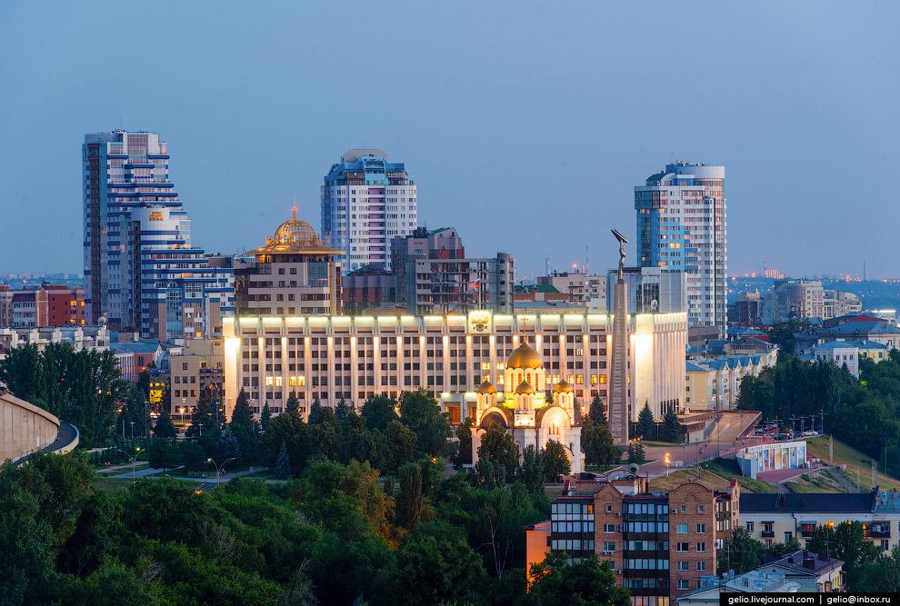 Администрация Самарской области.