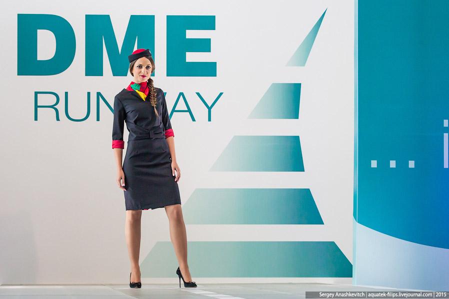 Космополитичная форма Air Malta