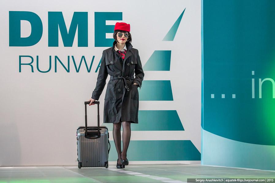 красные шапочки ВИМ-авиа