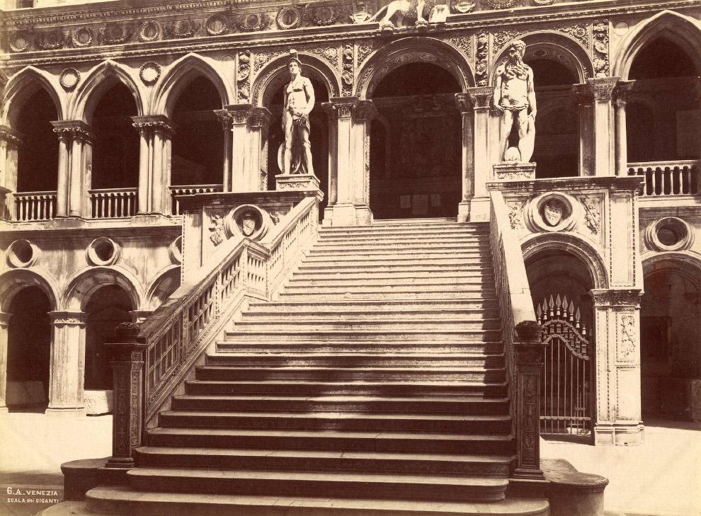 Лестница Гигантов во Дворце Дожей. 1875