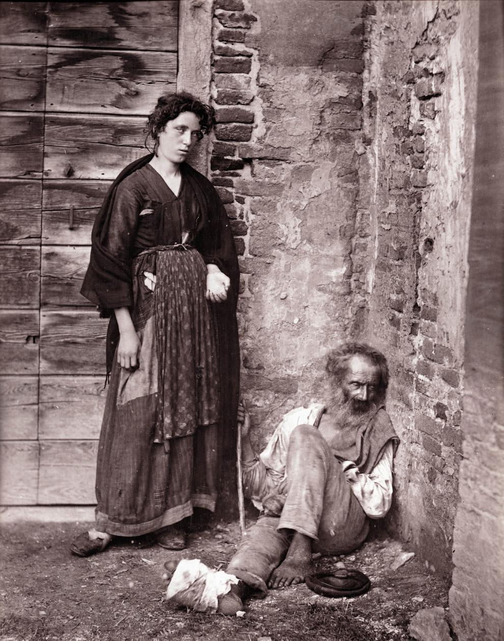 Нищие. 1870