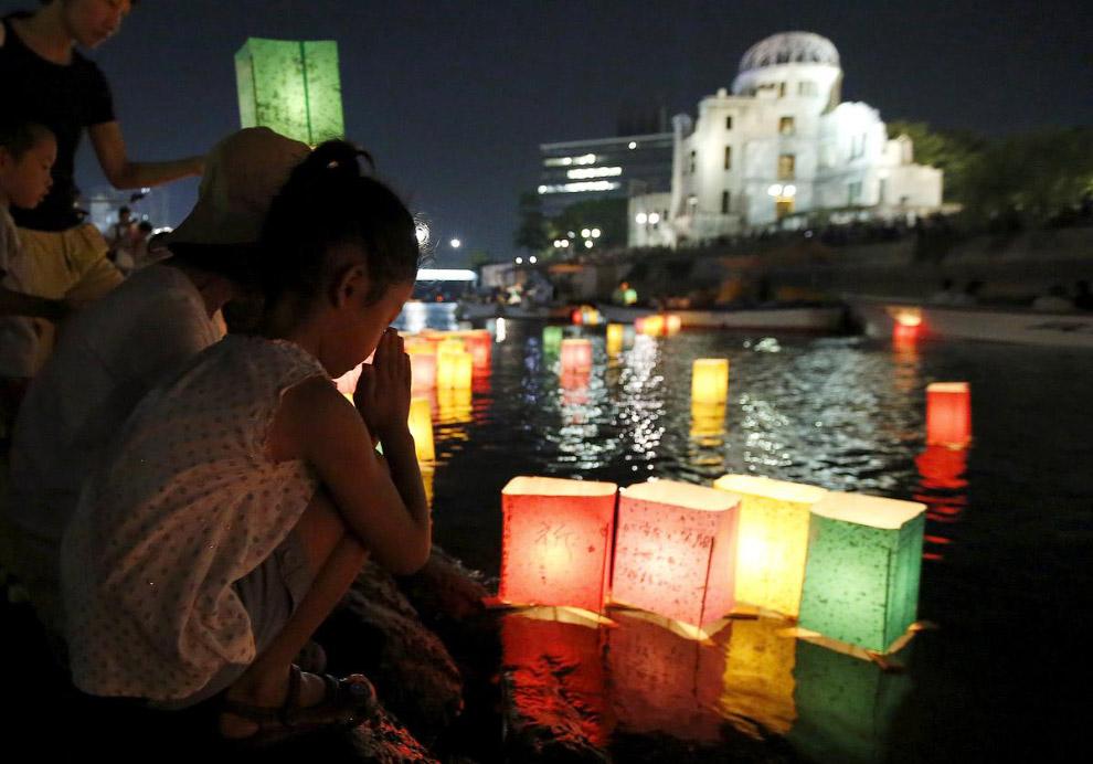 Отмечание 70-й годовщины бомбардировки Хиросимы