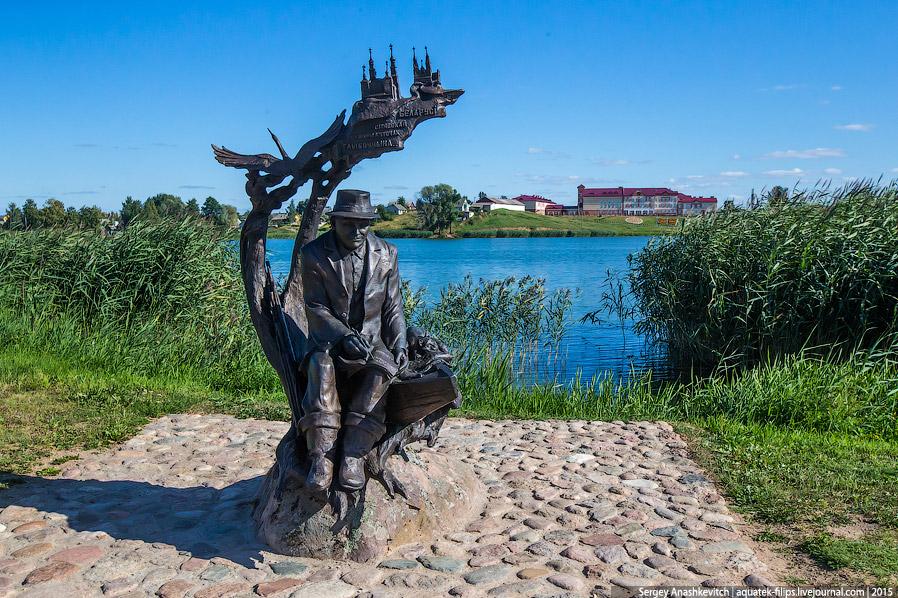 Глубокое — районный центр в Витебской области