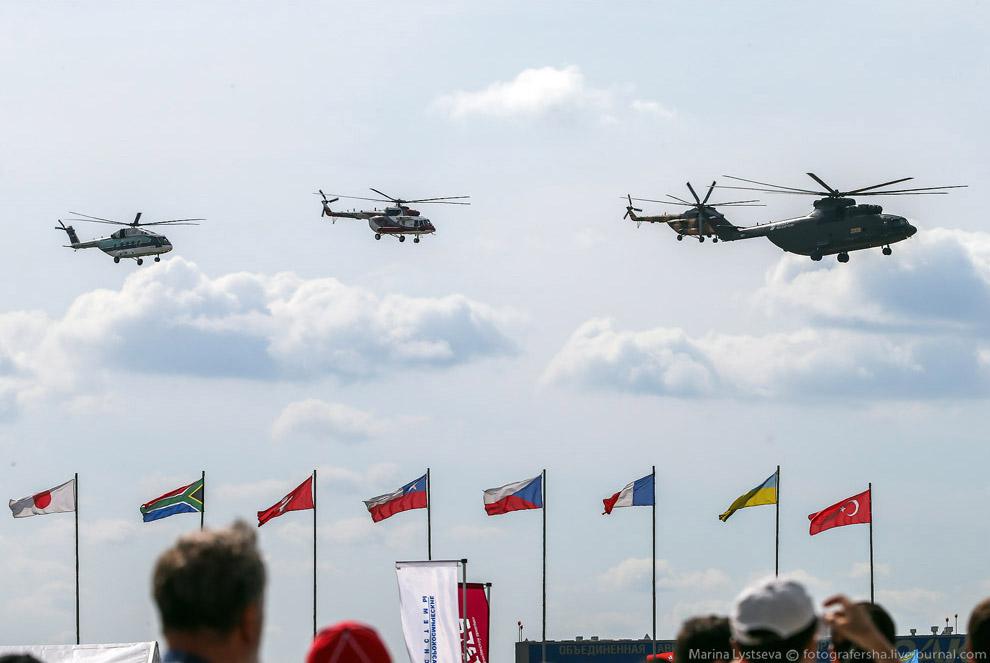 вертолетчики