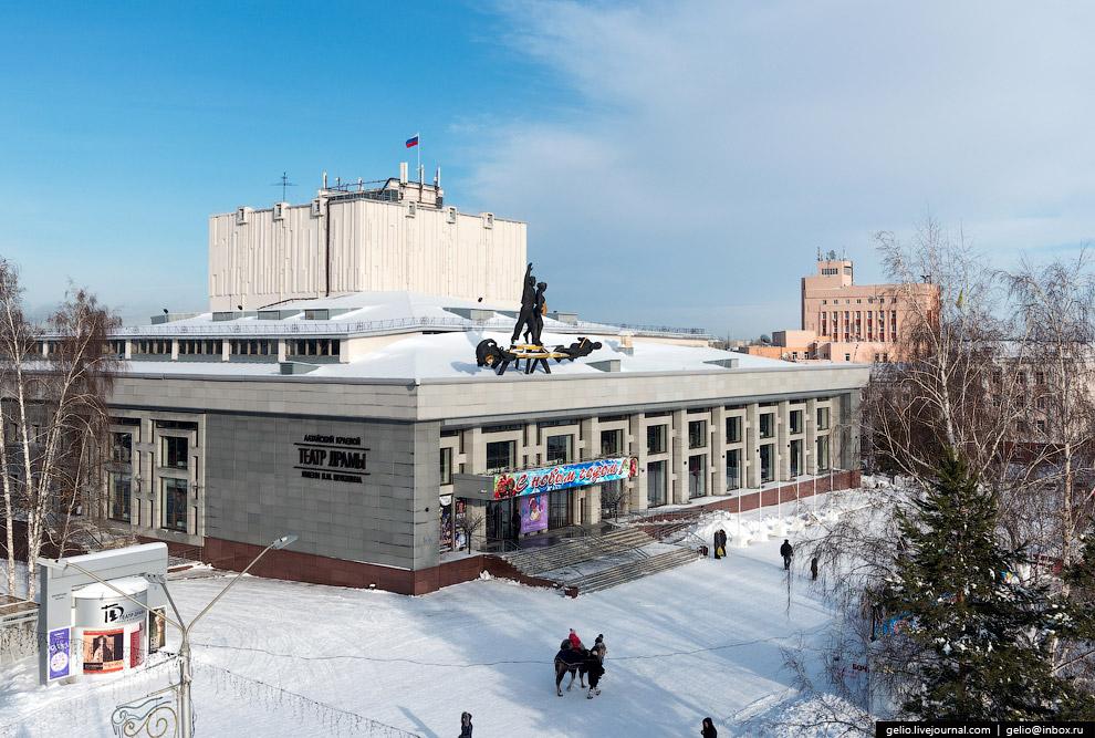 Алтайский краевой театр драмы им. В.М. Шукшина
