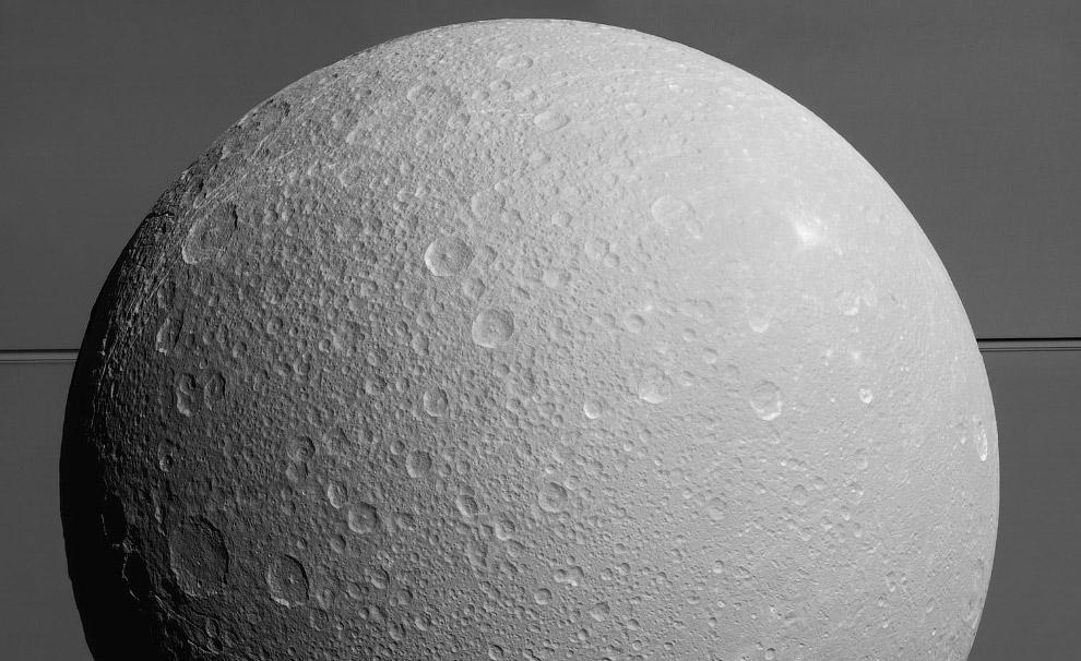 Естественный спутник Сатурна – Диона