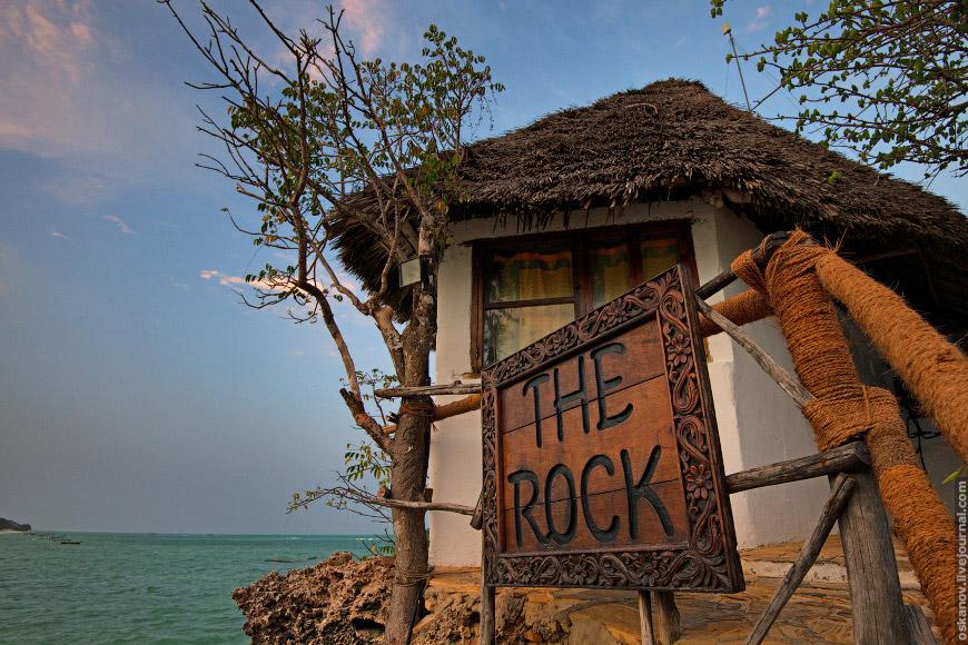 Ресторан Rock, Занзибар