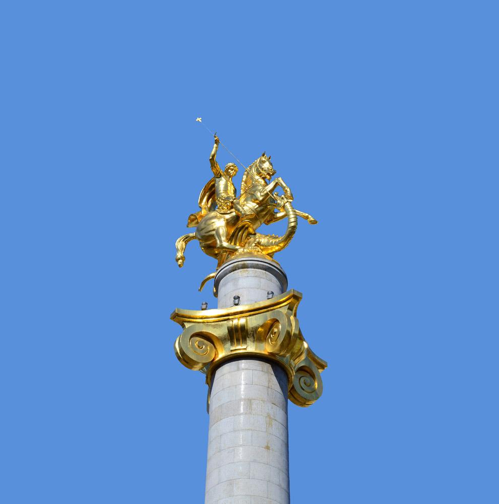Памятник Свободы — монумент, на котором изображён святой Георгий, убивающий дракона