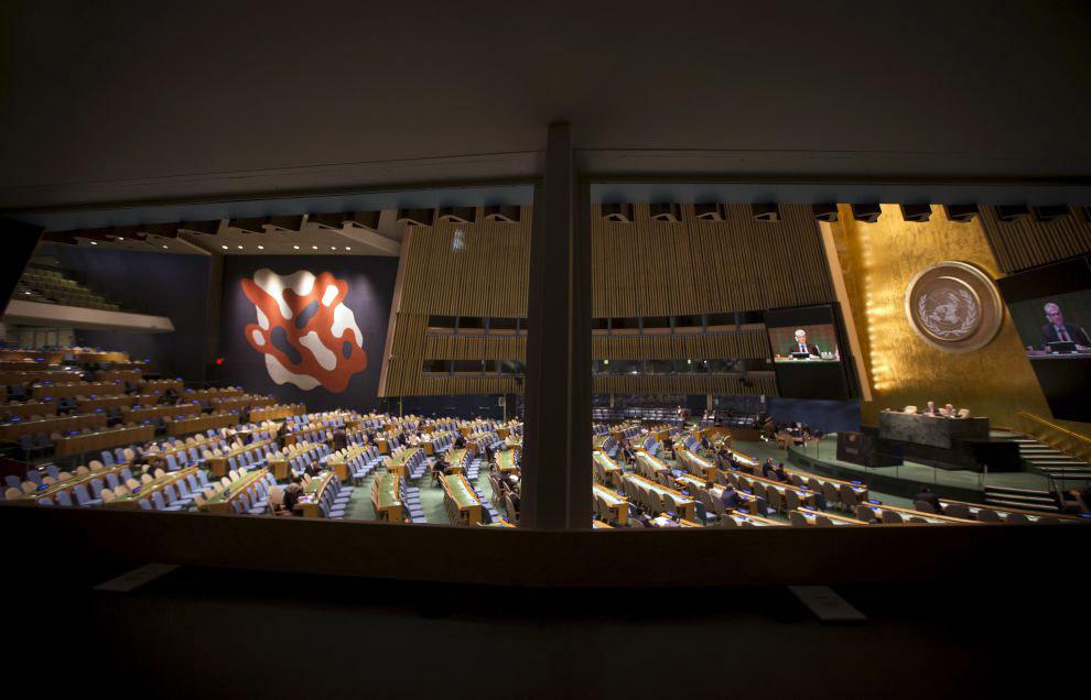 Зал Генеральной Ассамблеи, Нью-Йорк