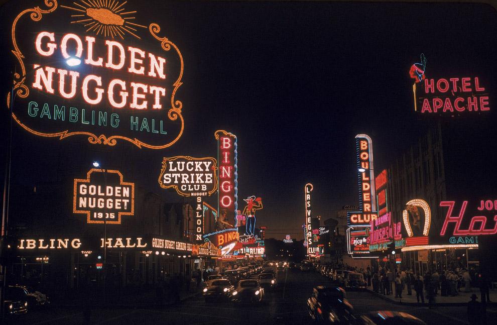 Да и Лас-Вегас 1955-го был уже такой Лас-Вегас