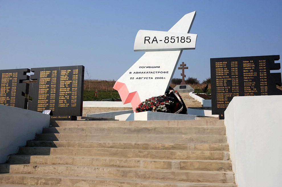 Мемориал на месте катастрофы