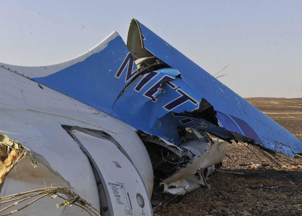 Останки самолета Airbus A321 рейса 9268 на месте крушения
