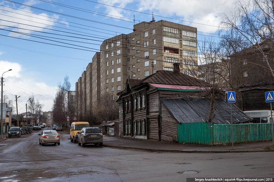 Кострома