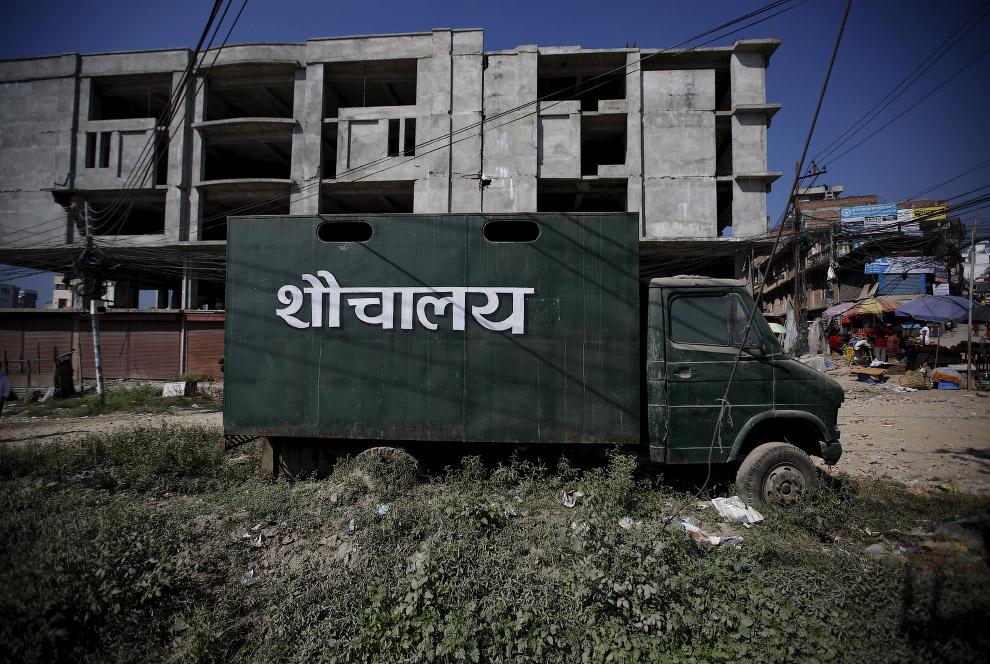 Мобильный туалет припаркован на дороге в Катманду, Непал