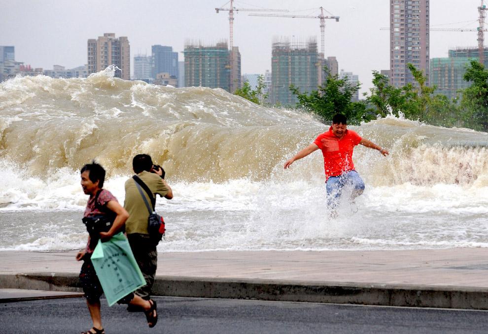 Веселье во время приливной волны