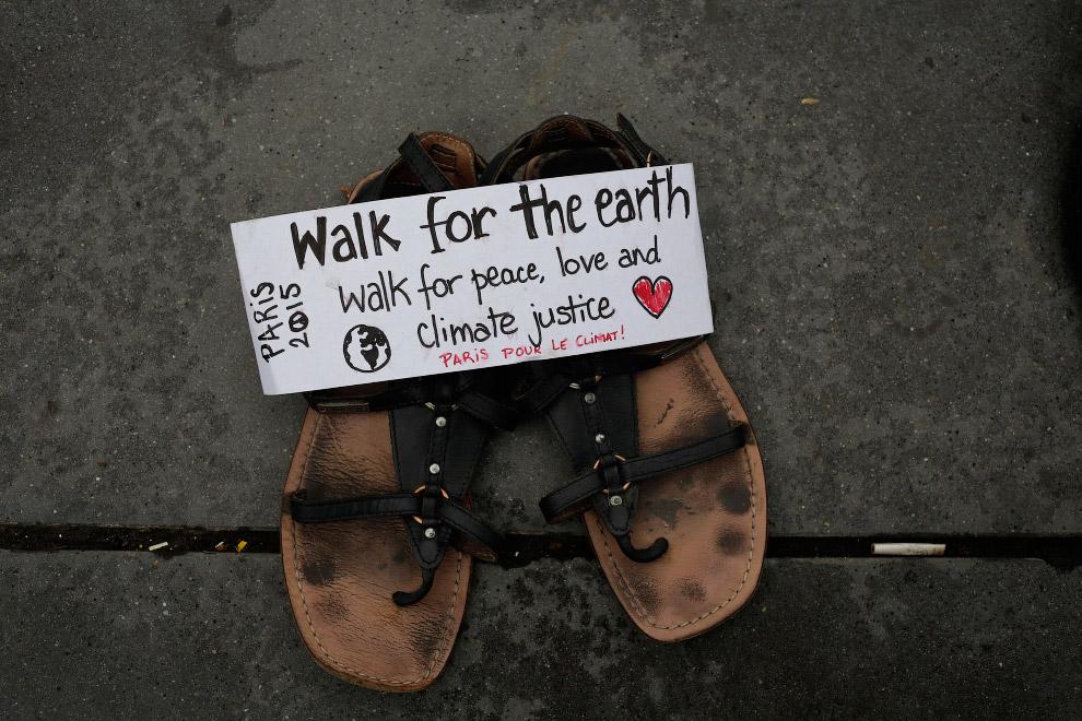 Тапочки, для прогулки по Земле