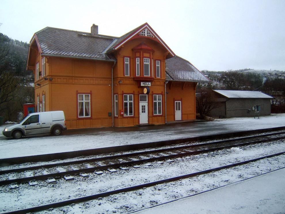 Хелл в Норвегии