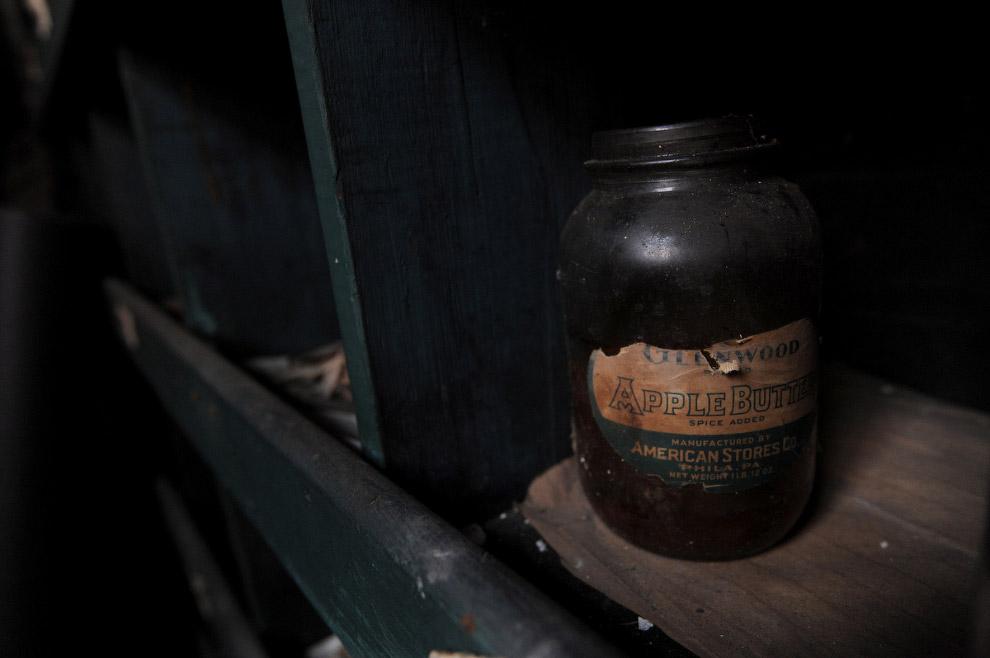 Яблочное масло