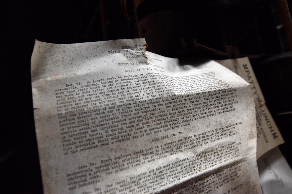 Старые-престарые документы