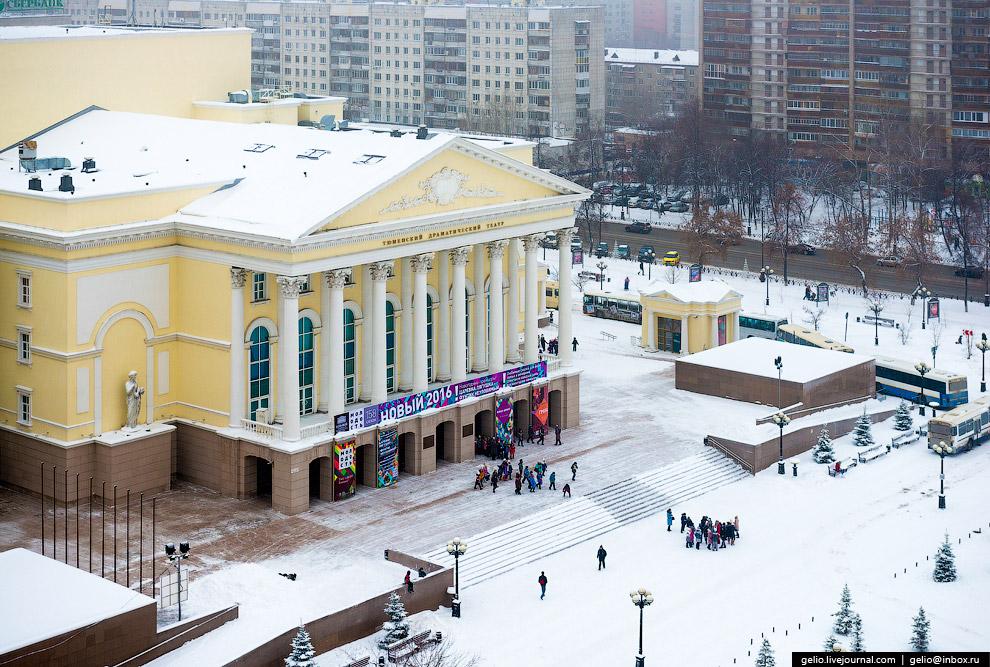 Тюменский драматический театр — самый большой драматический театр в России.