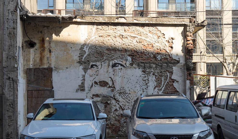 Местное творчество на стене