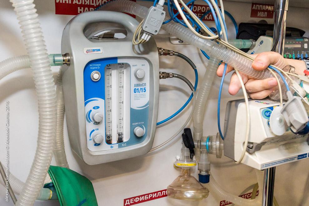 Наркозно дыхательный аппарат