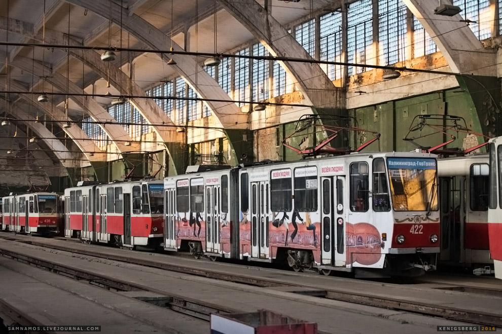 Tatra KT4SU