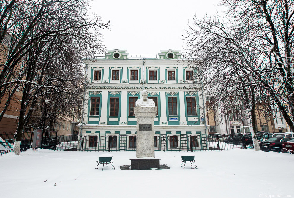 Плехановская улица