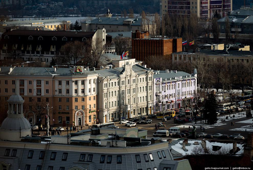 Администрация городского округа.