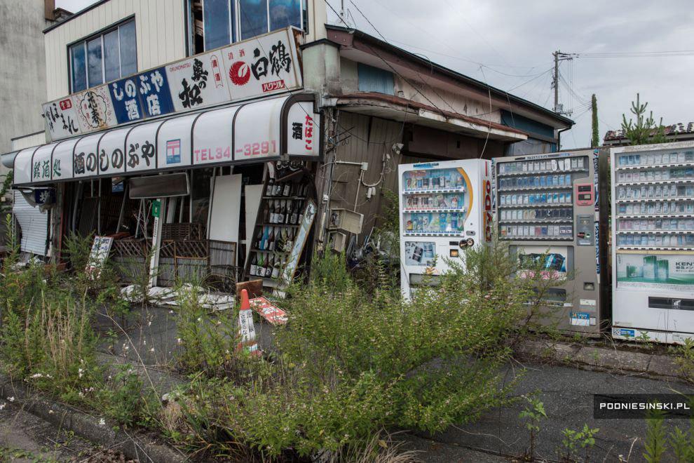 Заброшенный магазин