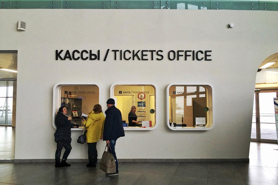 аэропорт Самары-Тольятти «Курумоч»