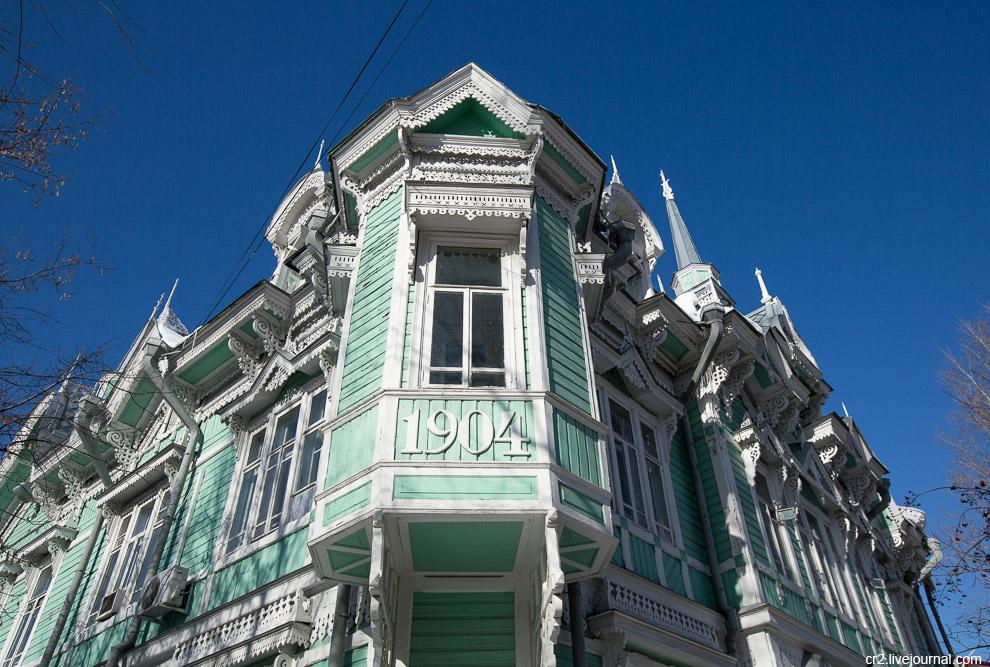 Лицензионная палата Томской области