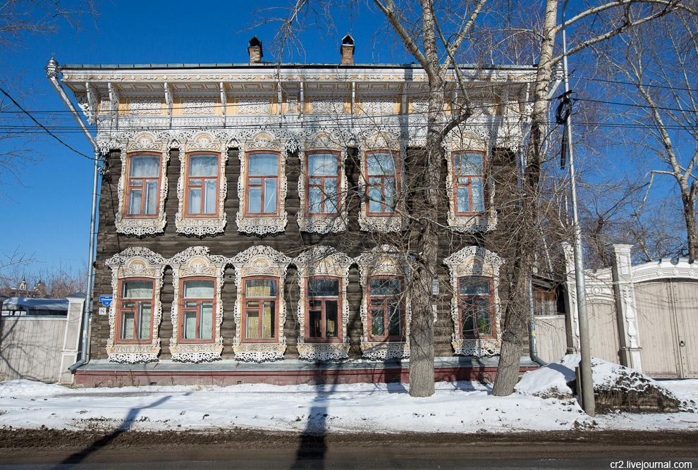 Улица Шишкова. Постройка начала 20-го века