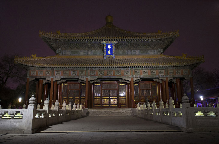 Дворец Императорской Гармонии в Китае