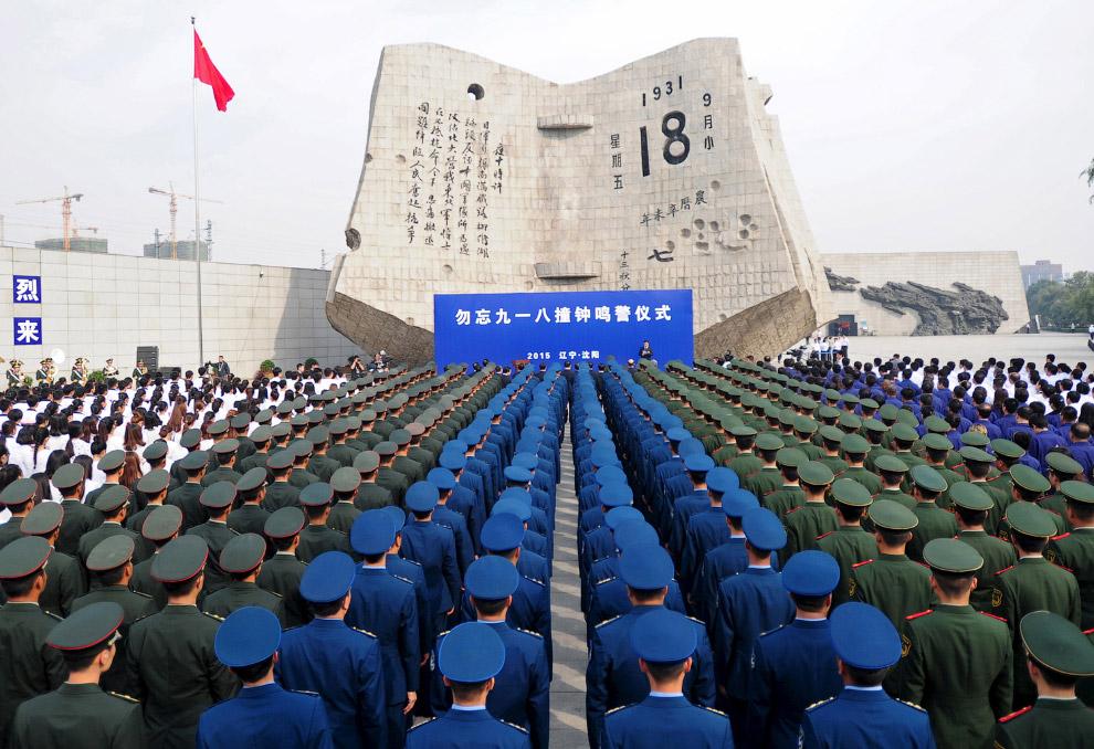 Солдаты во время церемонии, посвященной 84-й годовщине вторжения Японии в Китай, в музее истории