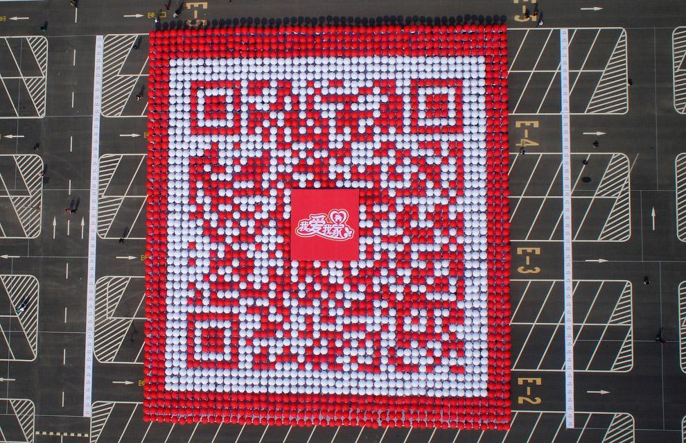 А это попытка создать самый большой в мире живой QR-код