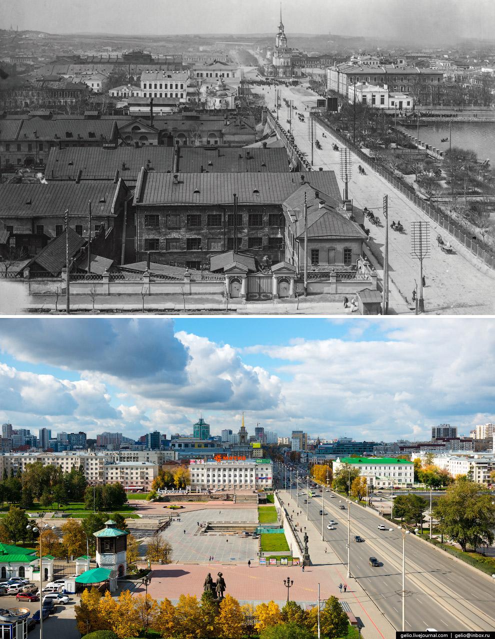 Екатерининский завод