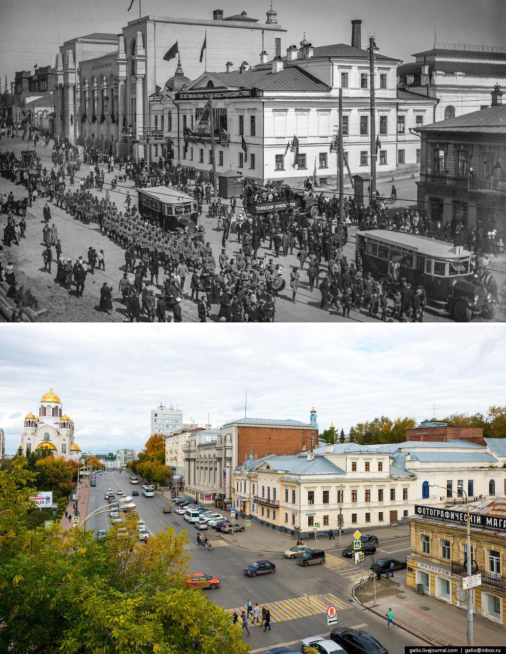 Фотографический музей Метенкова