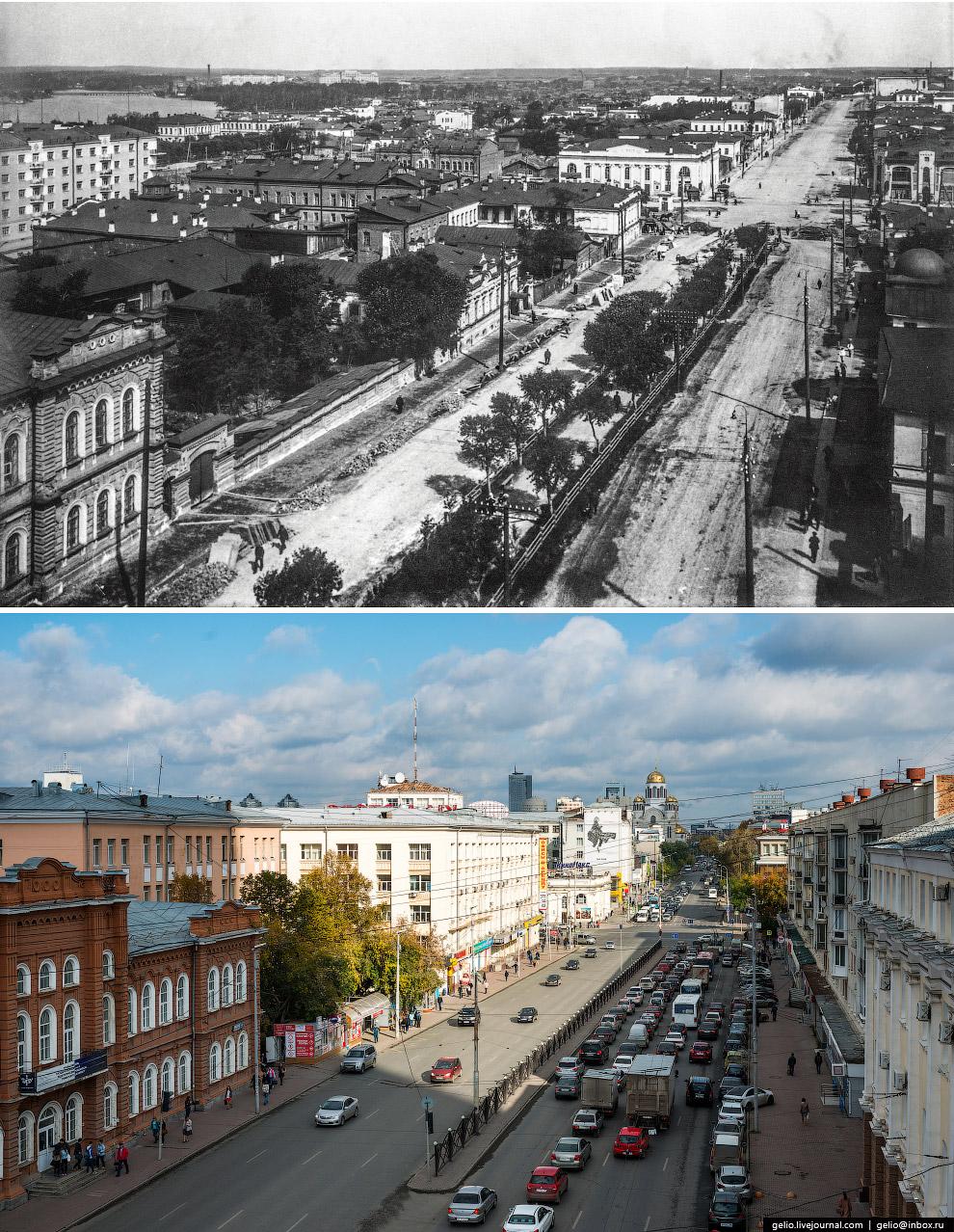 Улица Карла Либкнехта