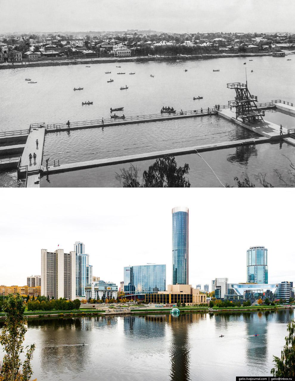 Екатеринбург-Сити