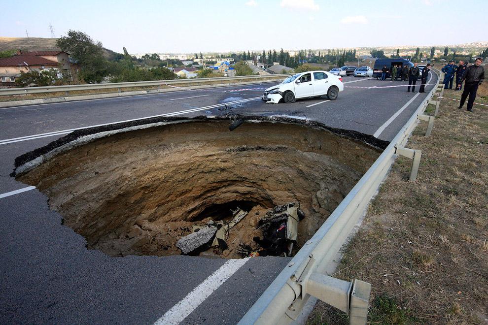 Дыра в земле около Симферополя, Крым