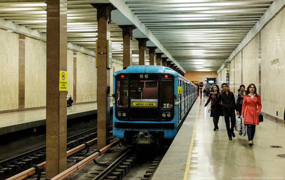 Станция «Шахристан»