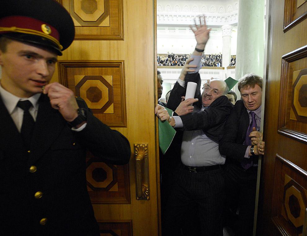 Потасовка в Парламенте Украины, Киев