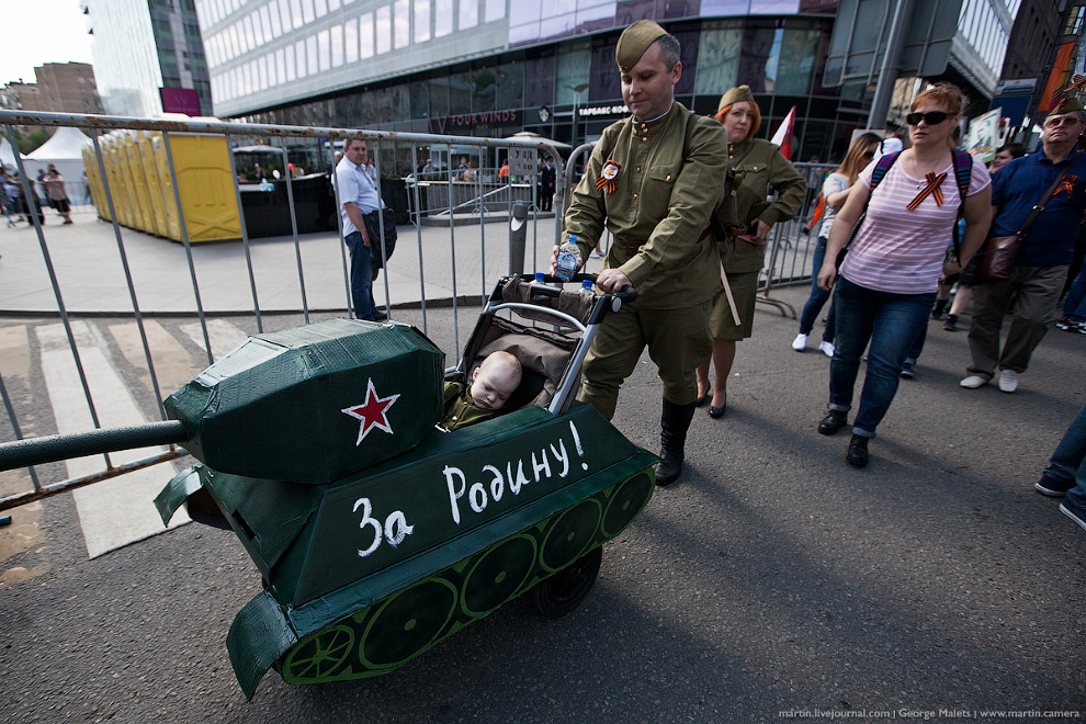 Бессмертный полк в Москве