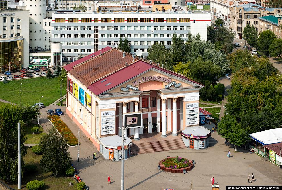 Кинотеатр «Маяковский»