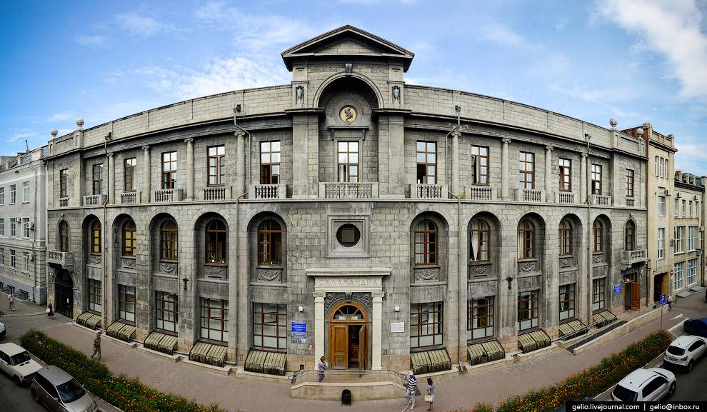 Здание страхового общества «Саламандра»