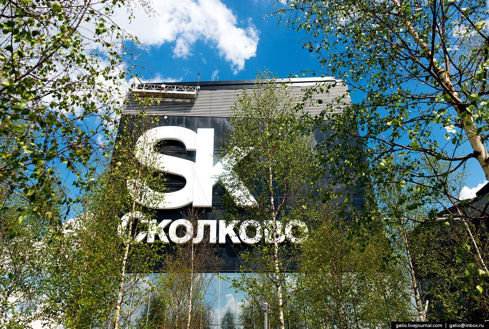 Панорама Сколково с высоты