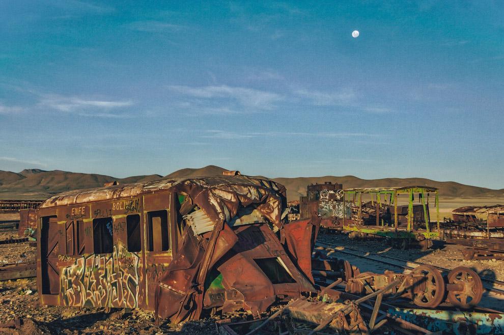 Кладбище паровозов