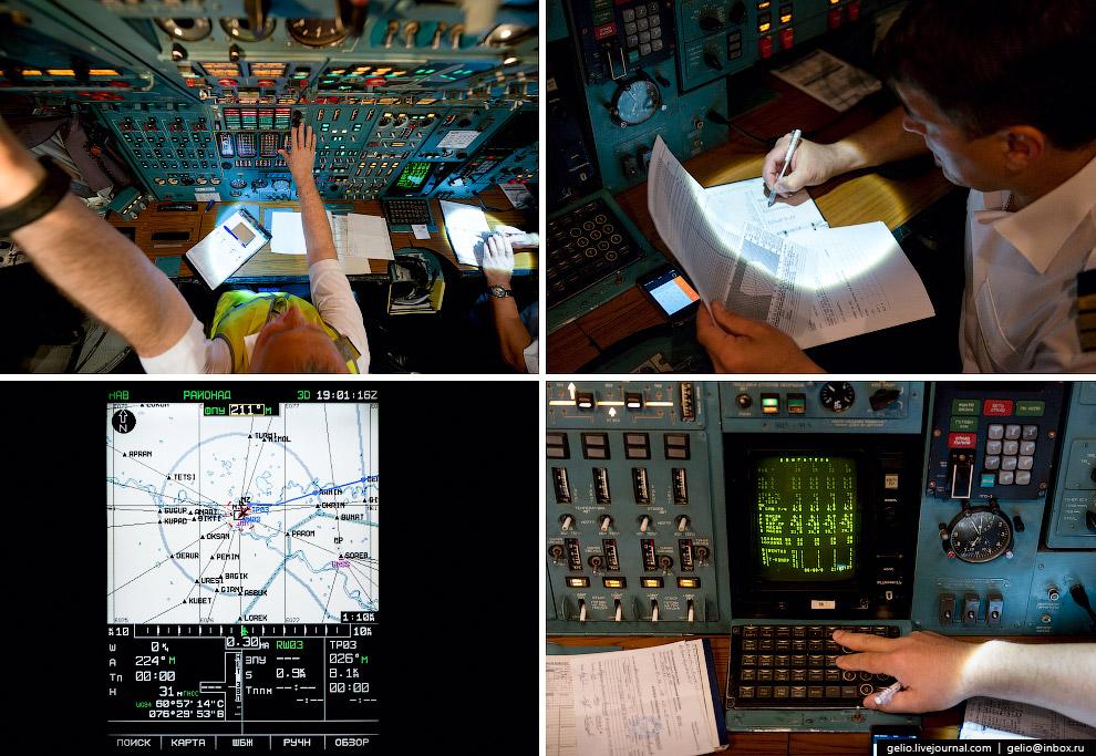 Ан-124 «Руслан»